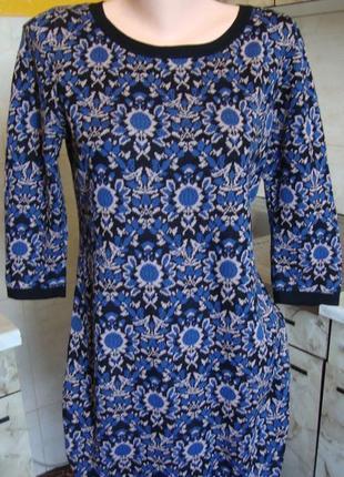 Платье черно-сине-бежевое