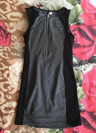 Серо-черное платье с молнией divided
