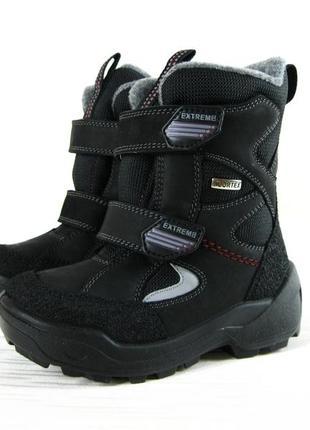 Термо-ботинки     kapika