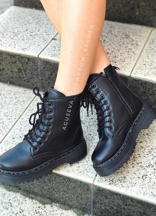 Ботинки на грубой подошве, супер тренд каждой осени!