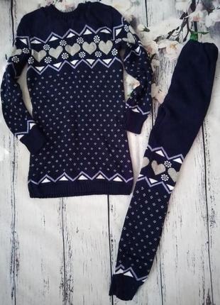 Трикотажный теплый костюм двойной вязки