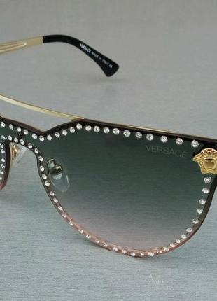 Versace очки женские солнцезащитные с градиентом сине розовые