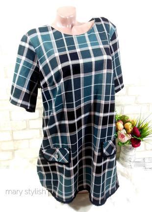 Платье плотное в клетку от dorothy perkins