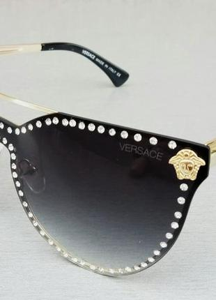 Versace очки женские солнцезащитные серые с градиентом в камнях
