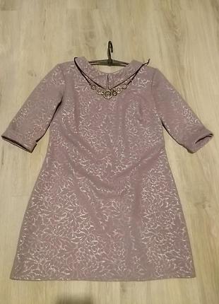 Нереально красивое платье,нежно сиреневого цвета
