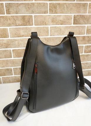 Сумка  рюкзак из гладкой эко кожи