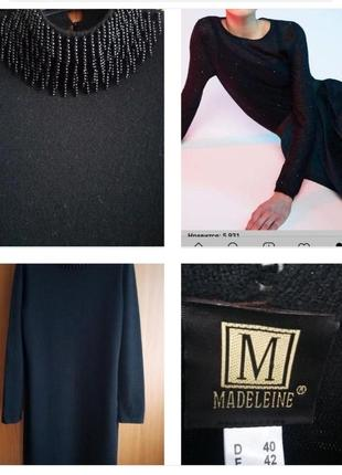 Базовое, классическое  миди платье из мягкой 100% шерсти!