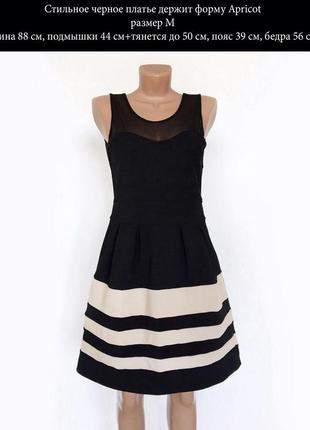 Стильное черное  платье держит форму с беевыми полосками на подоле m