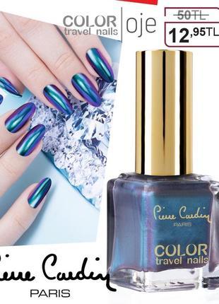 Pierre cardin color travel nails лак для ногтей - 106