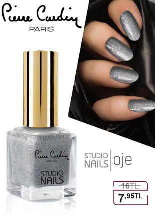 Pierre cardin studio nails лак для ногтей - 090