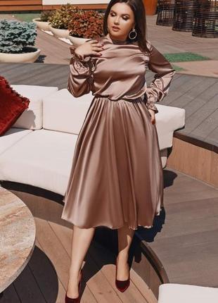 Платье /армани шелк