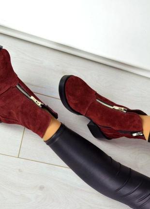 Рр 36-41 осень(зима) натуральный замш стильные ботинки бордо