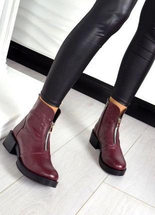 Рр 36-41 осень(зима) натуральная кожа стильные ботинки бордо