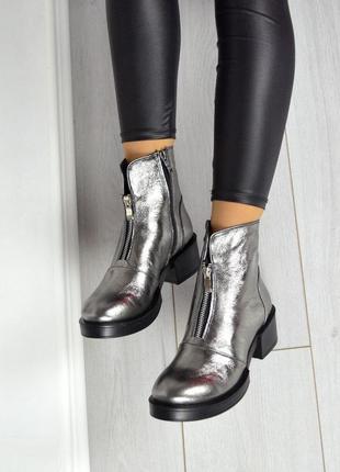 Рр 36-41 осень(зима) натуральная кожа стильные ботинки темное серебро