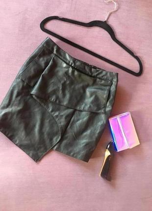 Трендовая фирменная  юбка кож зама lush