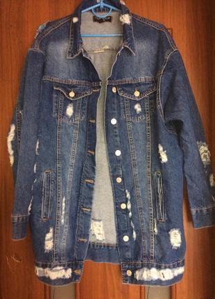 Джинсовка джинсовая куртка оверсайз удлиненная topshop