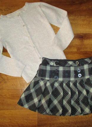 Костюм : кофта кардиган и юбка h&m 6-8 лет, рост 122 -128 см