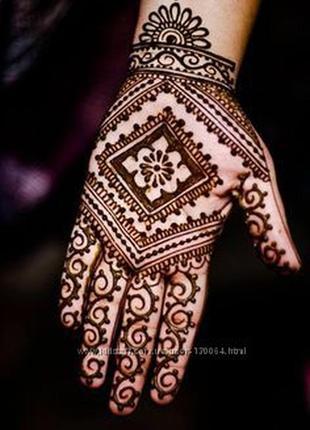 Хна натуральная марокко