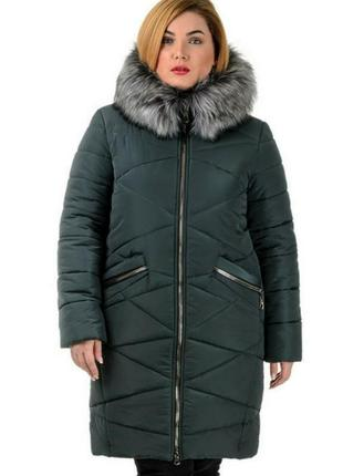 Пуховик, зимняя куртка, размер 54-70