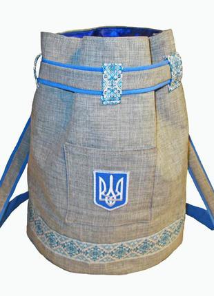 Рюкзак дизайнерский патриотический вышиванка тризуб україна герб лён р-3
