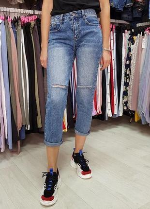 Укороченные синие джинсы с потоёртостями