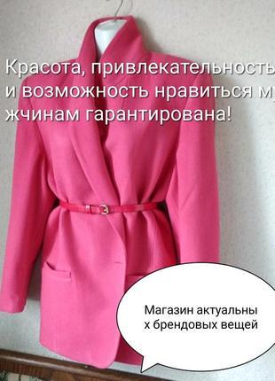 Дизайнерский розовый жакет кашемир, шерсть р м винтаж
