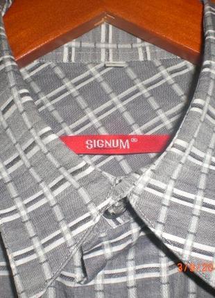 Signum рубашка с длинным рукавом!