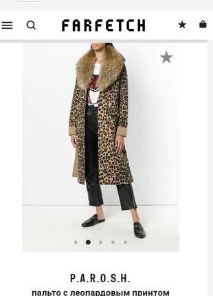 Леопардовое пальто из натуральных мехов7 фото