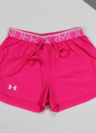 Оригинальные шорты для занятий спортом от under armour