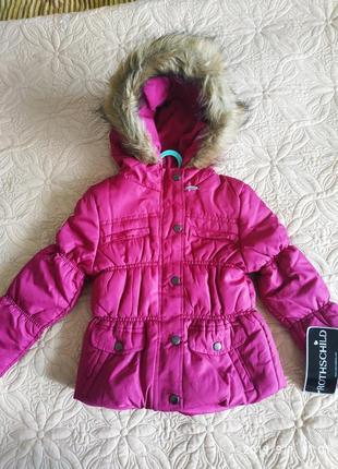 Куртка rothschild