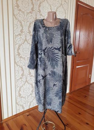 Теплое итальянское платье в стиле бохо с карманами