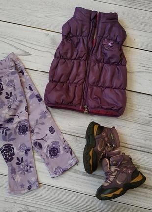 Комплект / пакет вещей 1-3г: жилет, джинсы, ботинки