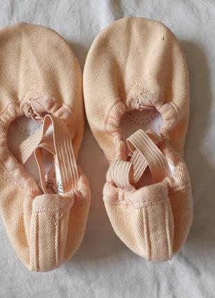Балетки танцевальные персиковые 25 размер grand prix