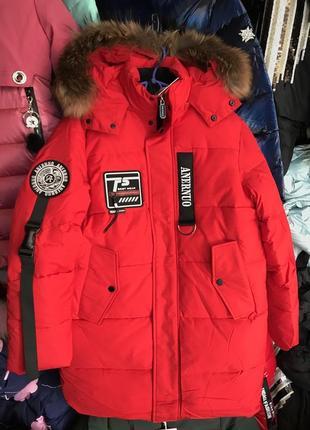 Новая куртка подросток anernuo 90100. китай. зима 2020
