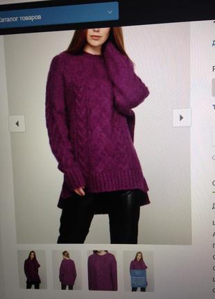 Шикарный свитер туника платье с биркой h&m мохер шерсть
