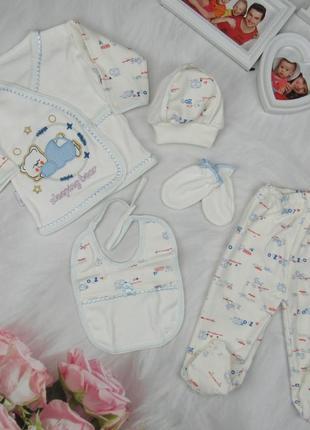 Подарочный наборчик из 5 предметов для новорожденного 0-3 мес