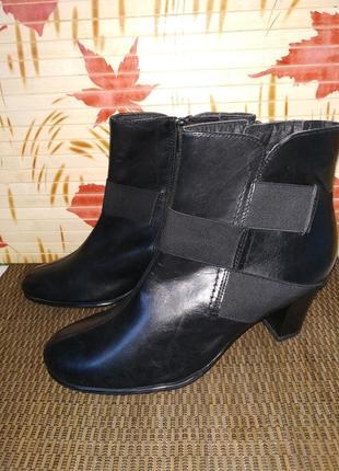 Шкіряні черевички marco tozzi