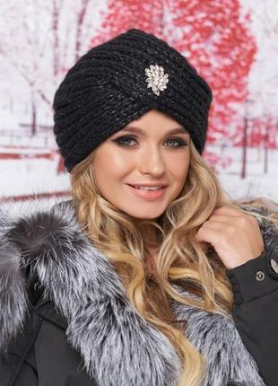 Стильная чалма зима, шапка-тюрбан,черная