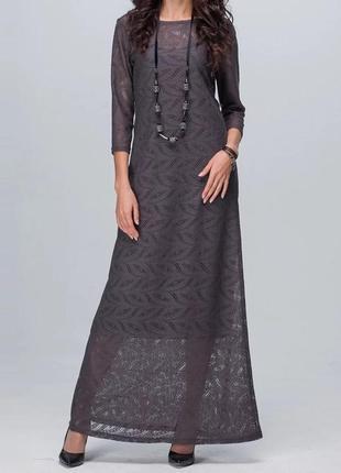 Новое ажурное платье-макси в пол на высокую леди р 48-50