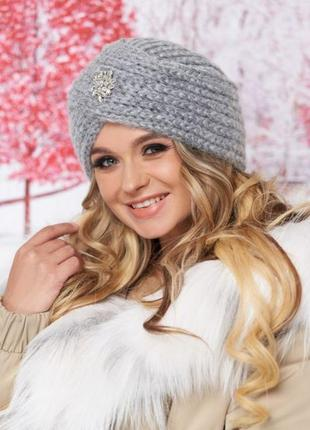 Стильная чалма зима, шапка-тюрбан,сер
