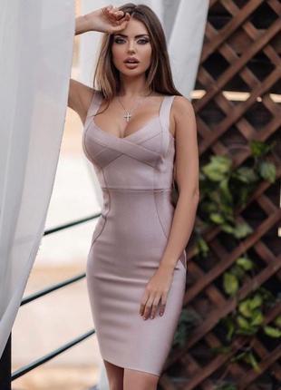 Шикарное сексуальное бандажное платье футляр миди бежевое пудровое нюд