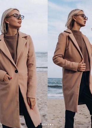 Шикарное пальто ✔беж