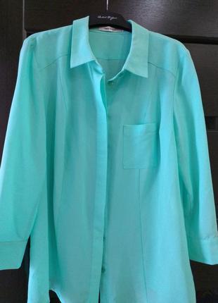 Шифоновая блуза-рубашка