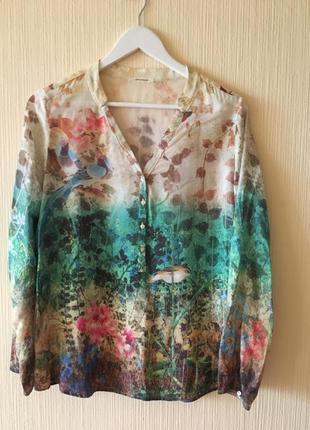 Рубашка цветная promod