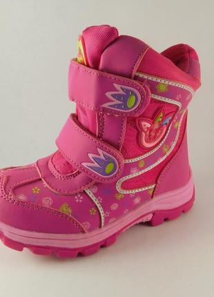 Зимние термоботинки для девочек (17-17,5 см стельки)