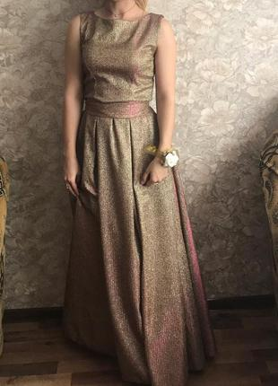 Золоті плаття