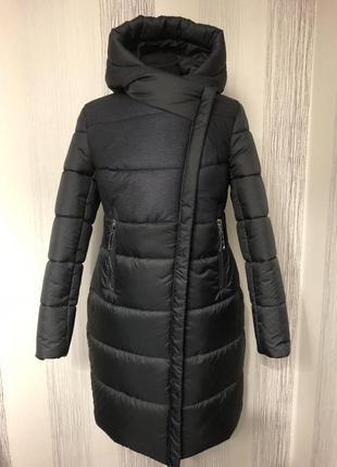 Шикарне зимове пальто 46-56 розмірів