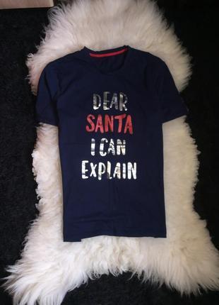 Новогодняя футболка домашняя хлопок принт надпись santa i can explain