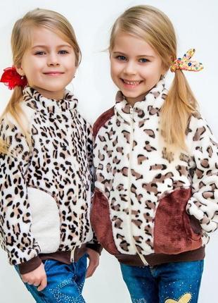 Трикотажные курточки для девочек