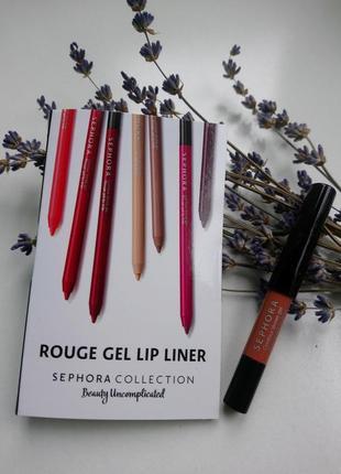 Гелевый карандаш для губ sephora